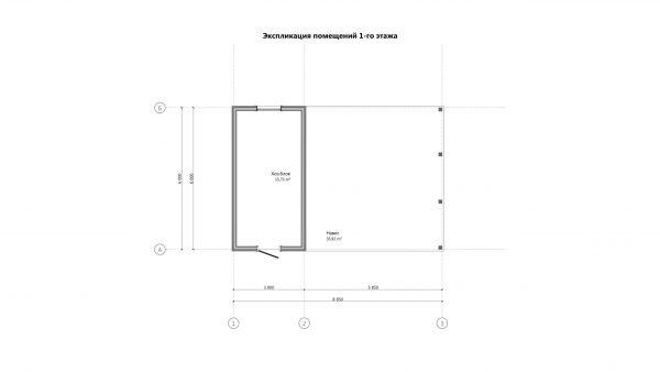 Проект 16СБ16.01